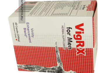 Vigrx for power enhancement for men